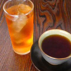 国産紅茶 ICE(水出し・べにひかりのみ)・HOT ¥350(税抜)