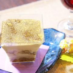 ほうじ茶のティラミス ¥450(税抜)