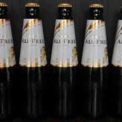 ALL-FREE(ノンアルコールビール) ¥450(税抜)