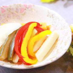 和風ピクルス ¥400(税抜)