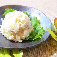 ポテトサラダ ¥350(税抜)