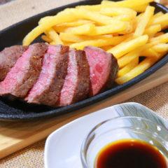 黒毛和牛のランプステーキ ¥1100(税抜)