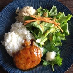 【ある日のワンプレートランチ】鶏つくねハンバーグ ¥850(税抜)