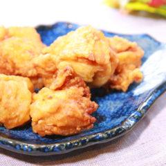 米粉の唐揚げ ¥450(税抜)