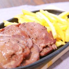 黒毛和牛の牛タン焼き ¥1100(税抜)