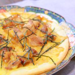 照り焼きチキンのピザ ¥900(税抜)