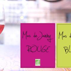 フランス産 オーガニックワイン Mas De Janiny(マス・ド・ジャニーニ)赤・白 グラスのみALL¥550(税抜)