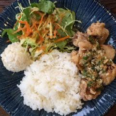 【ある日のワンプレートランチ】和風油淋鶏 ¥850(税抜)